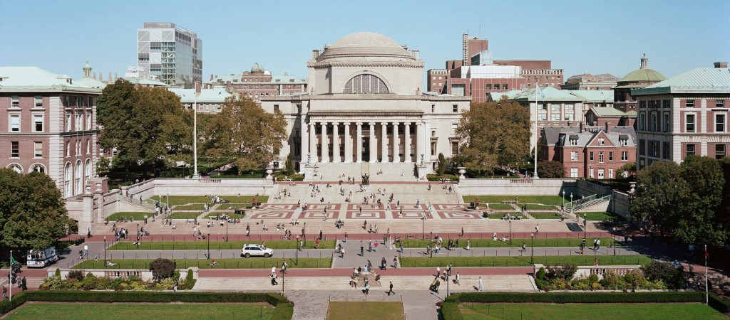 Columbia university application essay prompt