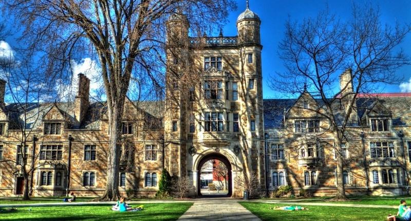 university of michigan essay