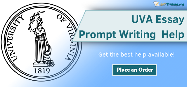 uva essay prompt help