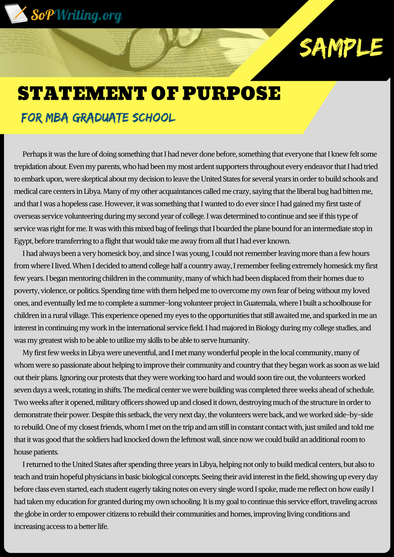 statement of purpose 600 words long