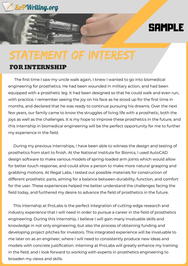 internship statement of interest example